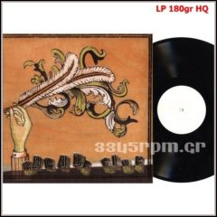 Arcade Fire - Funeral -Vinyl LP 180gr