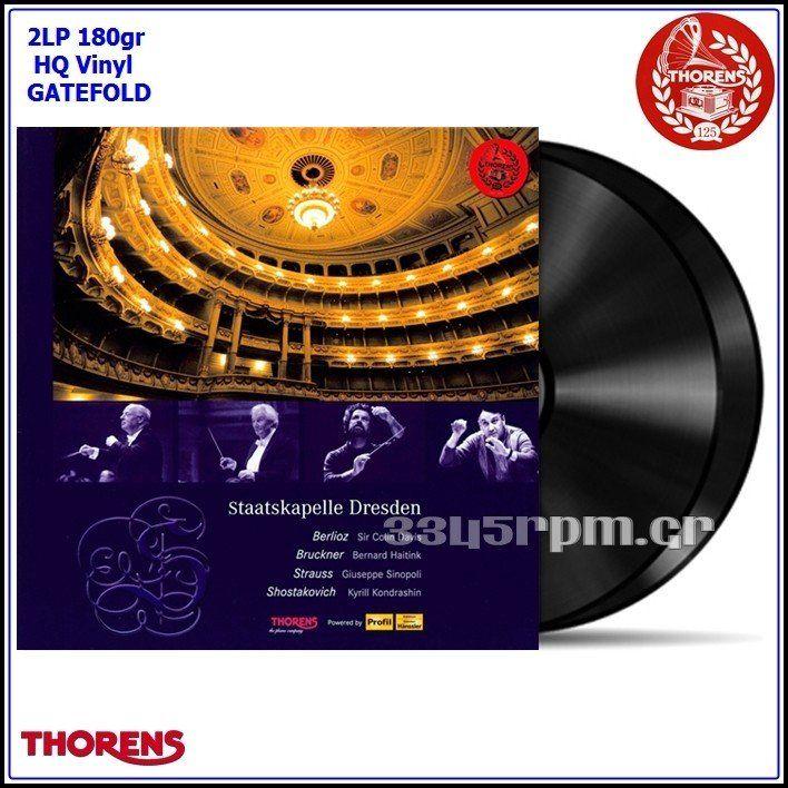 Thorens - Staatskapelle Dresden- Vinyl 2LP 180gr HQ