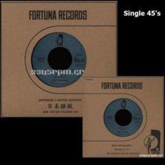 Nino Nikolaidis  - Kiriakos 76 -7inch Vinyl Single 45s