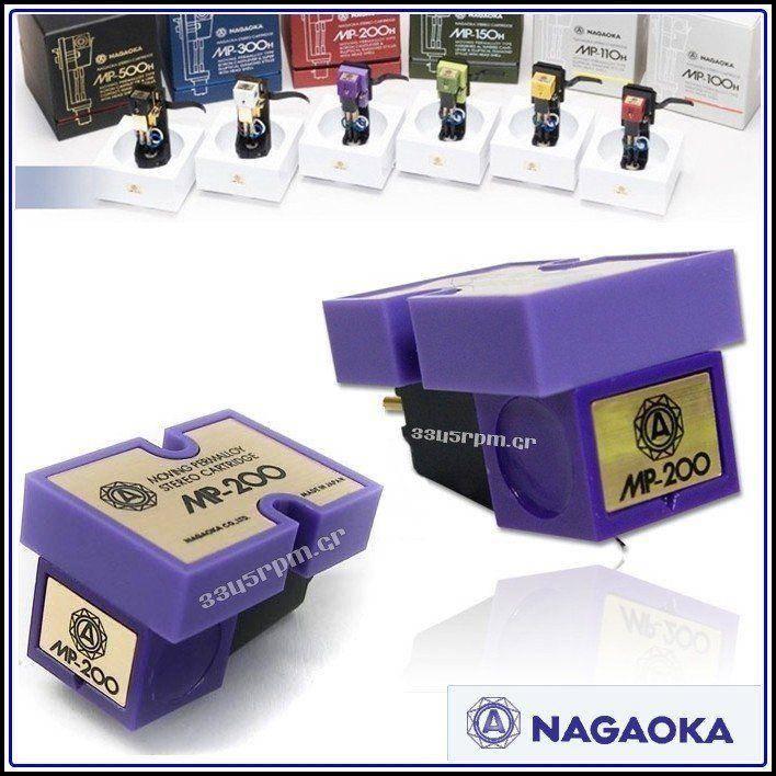 Nagaoka MP-200 - Phono Cartridge - stylus MM