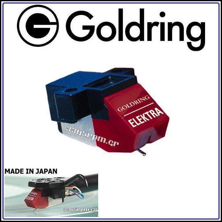 Goldring Elektra - Phono Cartridge - stylus MM