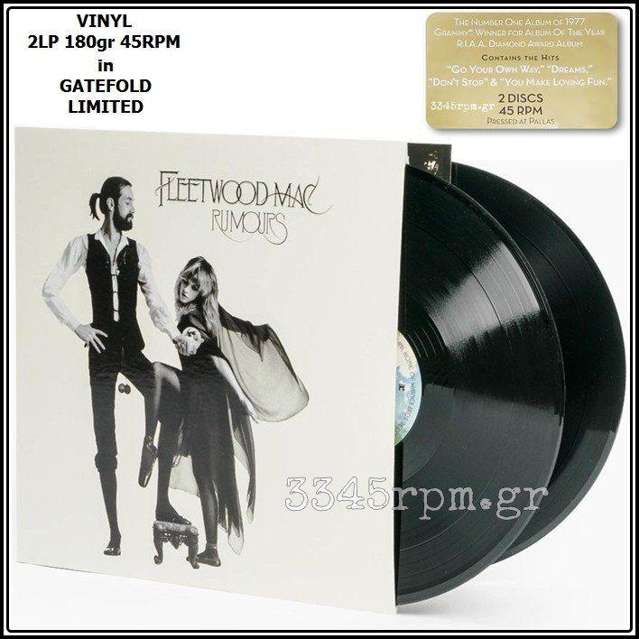 Fleetwood Mac - Rumours - Vinyl 2LP 180gr 45rpm