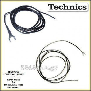 Technics SL 1200 Mk2-Turntable Ground Wire- Ανταλλακτικά πικάπ Technics