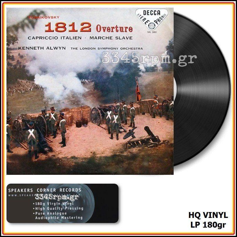 Tchaikovsky - 1812 Overture- Vinyl LP 180gr HQ