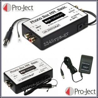 Pro-Ject Phono Box Basic- Προενισχυτής πικάπ για κεφαλές MM