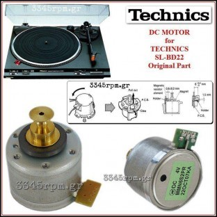 Technics SL-BD22 Turntable Motor
