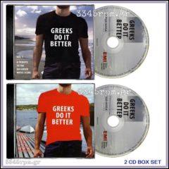 Greeks Do It Better Vol 1 & Vol 2 - 2CD Box Set  80s