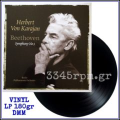 Beethoven - Karajan - Symphony No 5 - Vinyl LP 180gr DMM