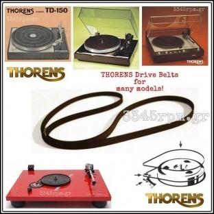 Thorens Drive Belt Ανταλλακτικός Ιμάντας πικάπ Thorens