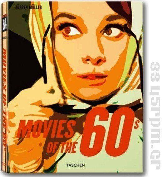 Movies Of The 60s by Jurgen Muller