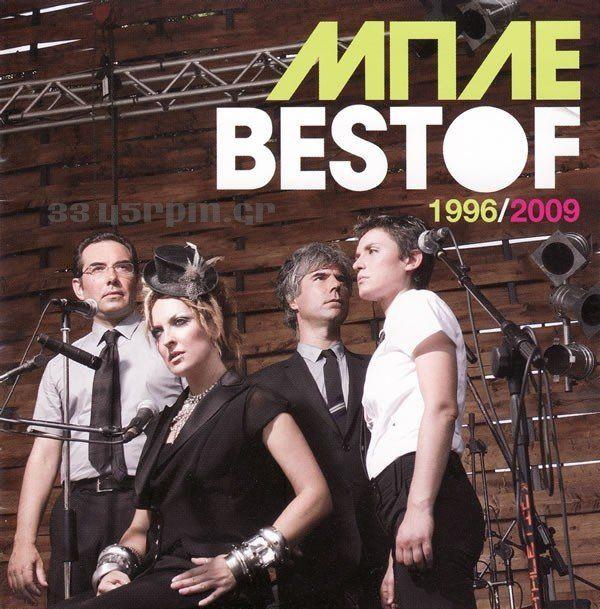 -  Best of 1996 - 2009