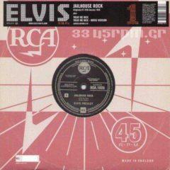 Elvis Presley - Jailhouse Rock -3345rpm.gr