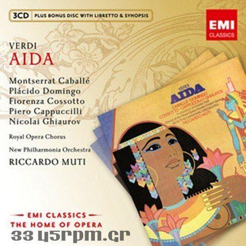 Verdi - Aida-3345rpm.gr