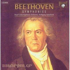 Beethoven -  Symphonies No.1-9-3345rpm.gr
