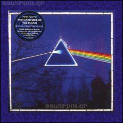 Pink Floyd - Dark Side Of The Moon-3345rpm.gr