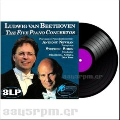 Beethoven - The Five Piano Concertos -3345rpm.gr