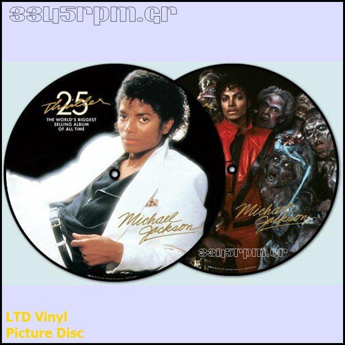 Michael  Jackson - Thriller - vinyl picture disc -3345rpm.gr