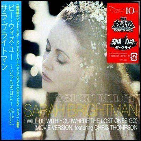 Sarah Brightman - I Will Be with You - HQ - Japan -CD single - 3345rpm.gr