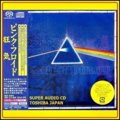 Pink Floyd - Dark Side Of The Moon - Japan SACD - 3345rpm.gr