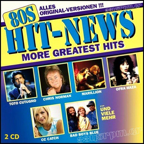80s Hit News: More greatest hits - 2CDs - 80s - Italo Disco - 3345rpm.gr