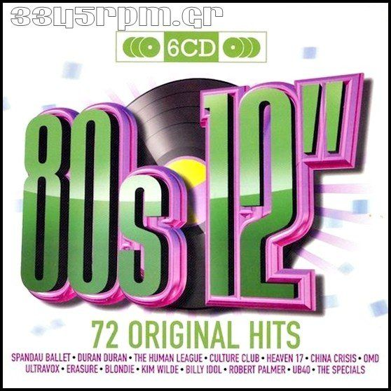 80s 12inch - 72 Original Hits - 6CD BOX SET - 3345rpm.gr