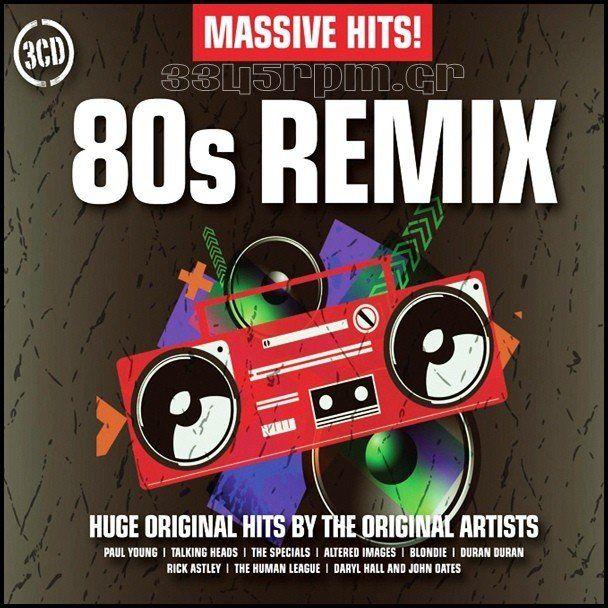 Massive Hits - 80s Remix - 3CD BOX - 3345rpm.gr
