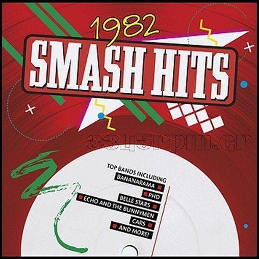 Smash Hits 1982 - CD - 3345rpm.gr