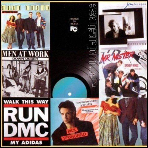 Must Have Maxis Vol.3 - 80s CD - 3345rpm.gr