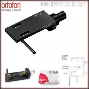 Ortofon - LH-2000 - Universal Head shell πικάπ - 3345rpm.gr