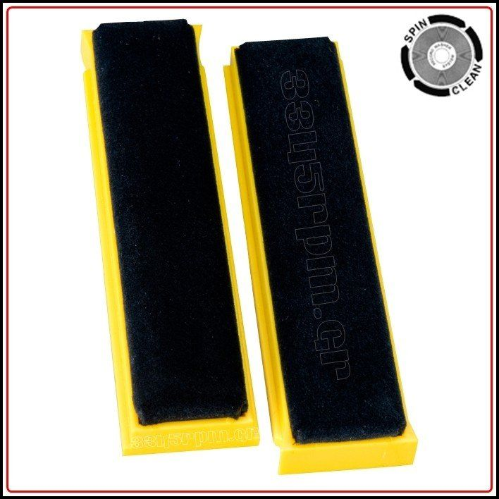 Spin Clean Record Washer MkII - Ανταλλακτικές βούρτσες - 3345rpm.gr