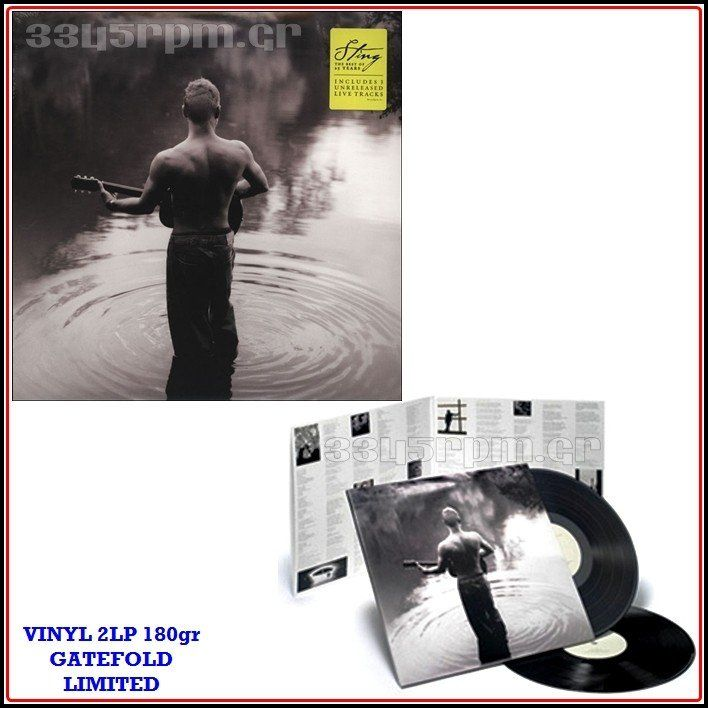 Sting - The Best Of 25 Years - 2LP 180gr Vinyl - 3345rpm.gr