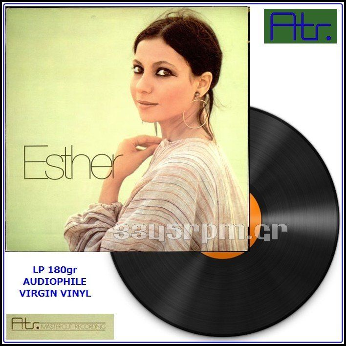 Esther Ofarim - Esther (First Album) -LP 180gr Virgin vinyl - 3345rpm.gr