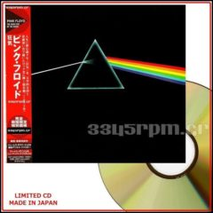 Pink Floyd - Dark Side Of The Moon -Japan CD Limited Pressing-3345rpm.gr