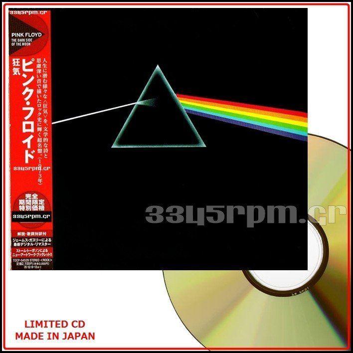 Pink Floyd - Dark Side Of The Moon -Japan CD Limited Pressing-3345rpm.gr