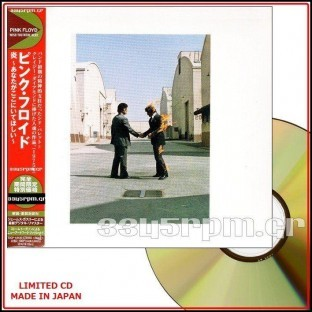 Pink Floyd - Wish You Were Here - Japan CD Limited Pressing - 3345rpm.gr