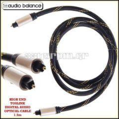 Toslink Οπτικό Καλώδιο ψηφιακού ήχου 1.5m- Audio Balance - 3345rpm.gr