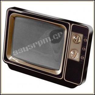 Retro TV - 3345rpm.gr