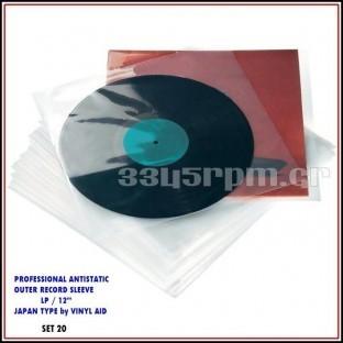 12inch Αντιστατικά- Vinyl aid P33 JAPAN Type