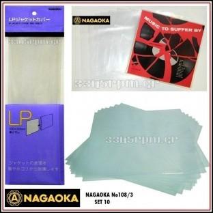 12inch Αντιστατικά- Nagaoka No 108 JAPAN