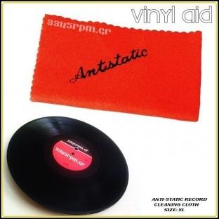 - Vinyl Aid - 3345rpm.gr