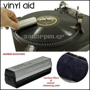 Super-Exstatic Record Cleaner -Βούρτσα για δίσκους βινυλίου
