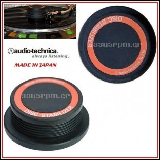 Audio-Technica AT618 Disc Stabilizer - 3345rpm.gr