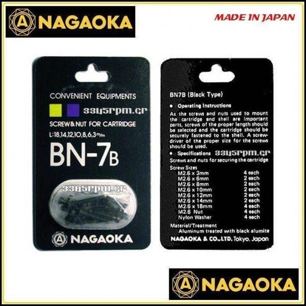 Nagaoka BN-7B -Βίδες ακριβείας για την κεφαλή του πικάπ