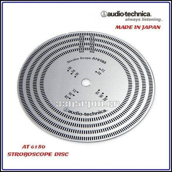 Audio-Technica AT6180 -Στροβοσκόπιο Πικάπ