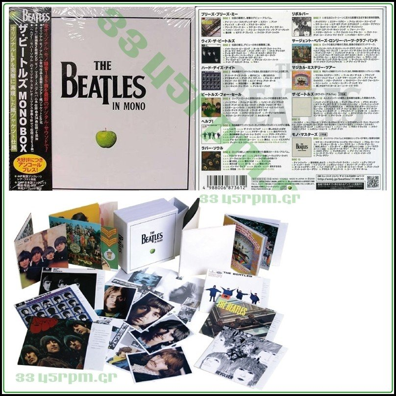 Beatles - Mono version Box Set- 13CD
