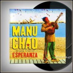 Chao, Manu - Proxima Estacion...Esperanza - Vinyl 2LP & CD