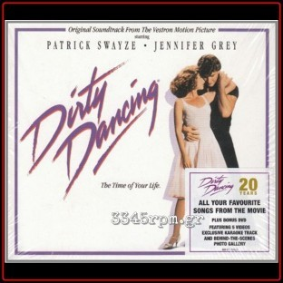 Dirty Dancing - Original Soundtrack (20th Anniversary Edition cd & dvd), 3345rpm.gr