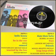Idols - The Idols 1965-1967 Collectable Vinyl 10inch