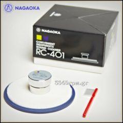 Nagaoka RC 401 Record Clamp & Stylus Cleaner