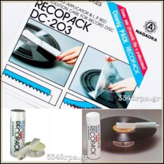 Nagaoka RECOPACK DC-203 Record Cleaning Kit-